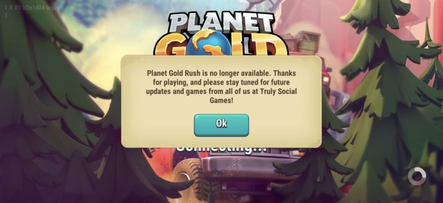 Planet Gold Rush mine closed! We're working on GOLD MANIA, a bigger and better gold mine set to open soon!!!